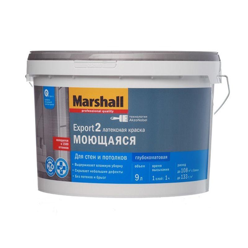 Краска Marshall Export-2 для стен и потолков база BW 9л фото