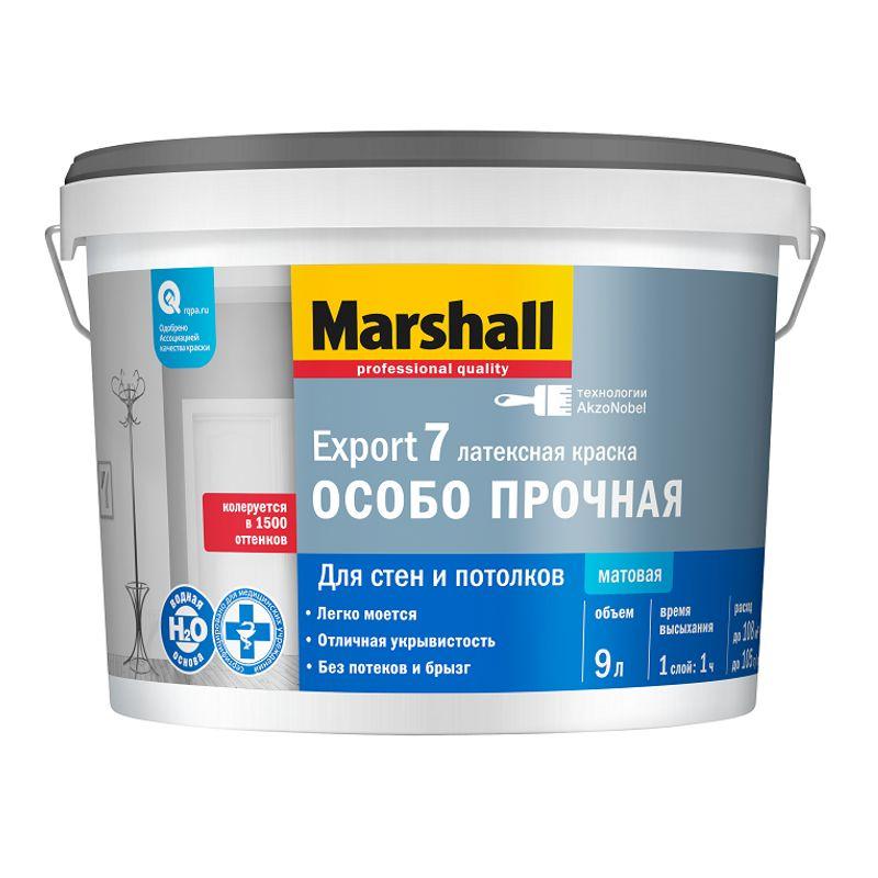 Краска Marshall Export-7 для стен и потолков база BW 9л фото