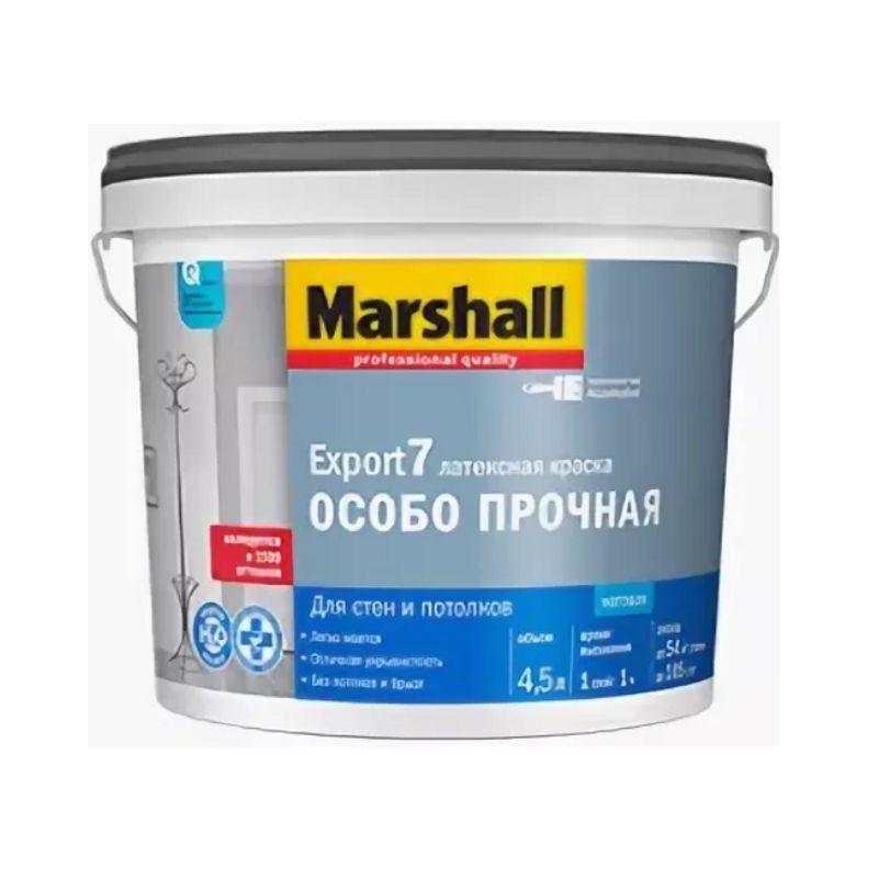 Краска Marshall Export-7 для стен и потолков база BW 4.5л фото