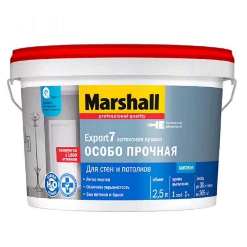 Краска Marshall Export-7 для стен и потолков база BW 2.5л фото