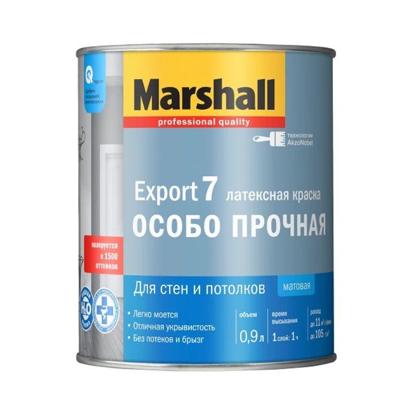 Краска Marshall Export-7 для стен и потолков база BW 0.9л