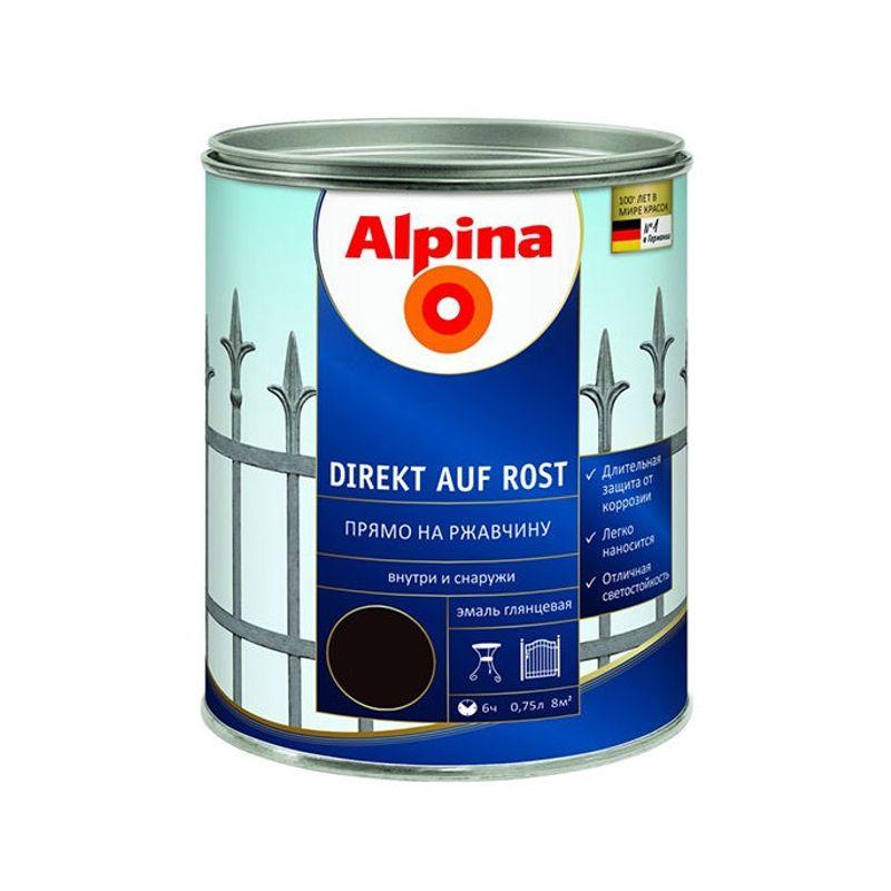 Эмаль по ржавчине Alpina бордовая 0,75л фото