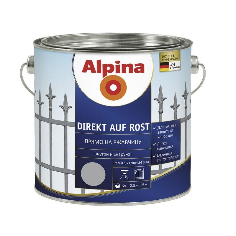 Эмаль по ржавчине Alpina бордовая 2.5л фото
