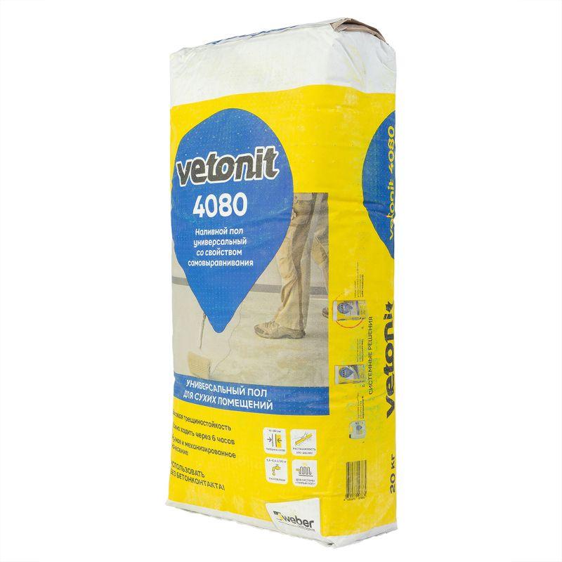 Пол наливной Weber Vetonit 4080 универсальный самовыравнивающийся, 20кг, 1018147 фото