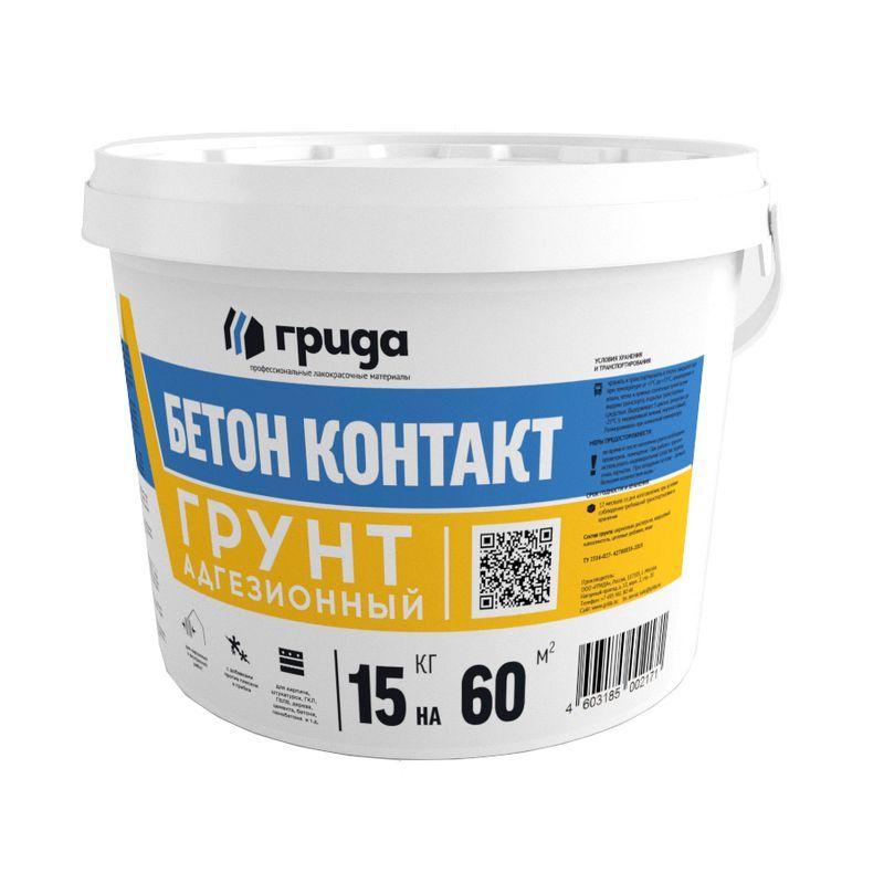 Грунт адгезионный БетонКонтакт Грида 15 кг морозостойкая фото