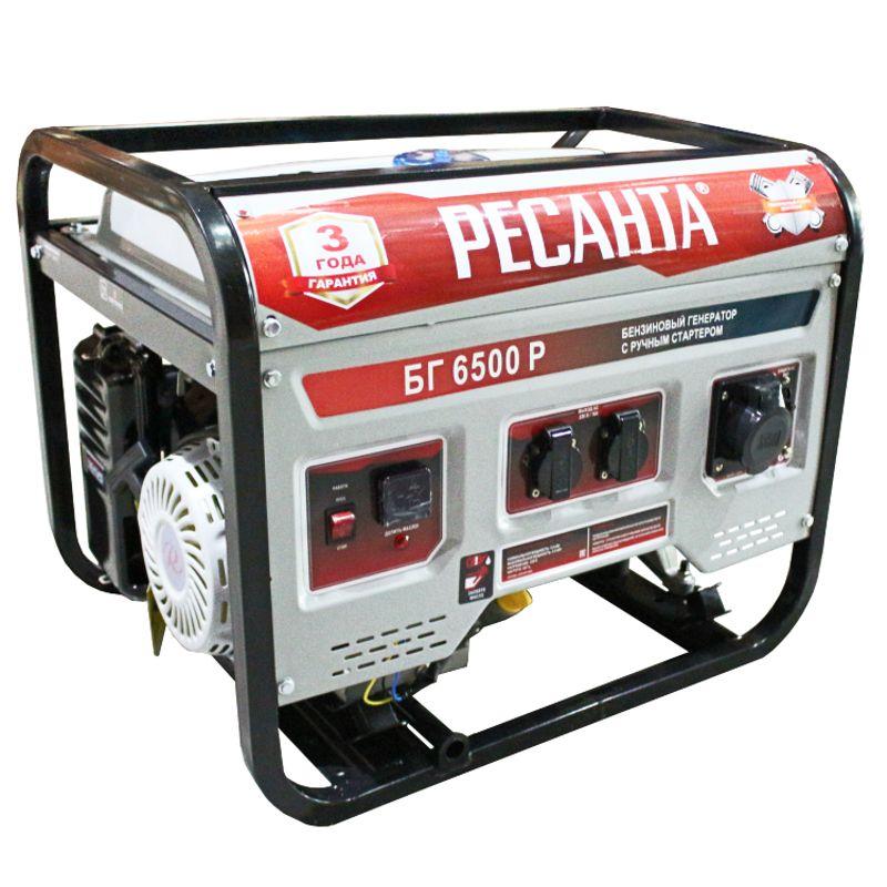 Генератор бензиновый Ресанта БГ 6500 Р фото