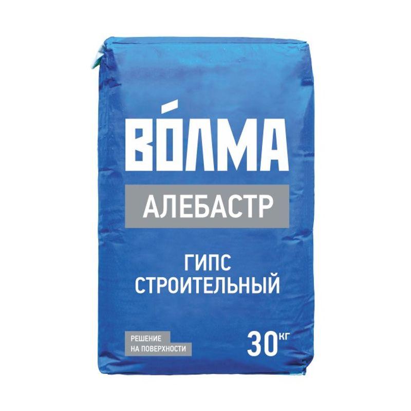 Гипс строительный (Алебастр) Волма Г7, 30 кг