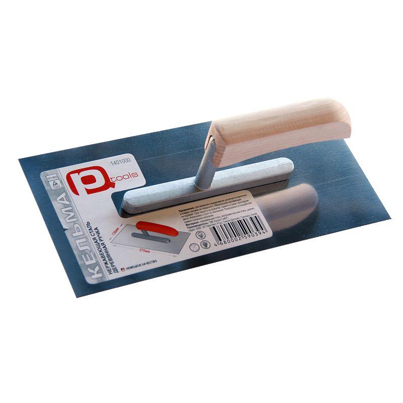 Гладилка нержавеющая прямая с деревянной ручкой PQTools 130 х 270 мм