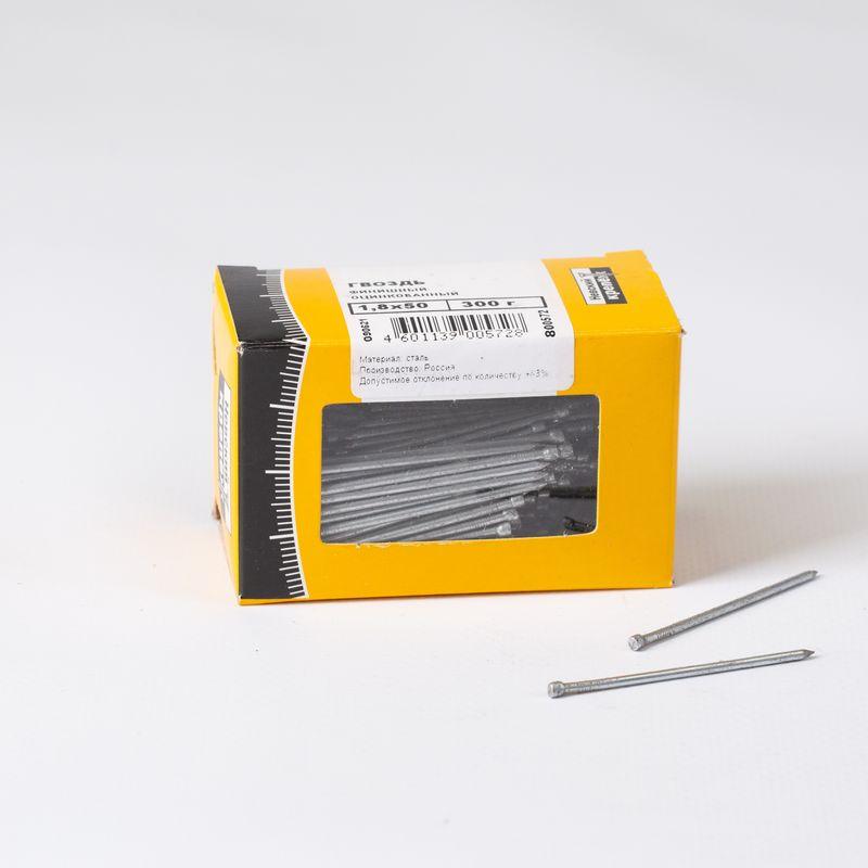 Гвоздь финишный оцинкованный 1,8х50 мм 300 грамм в упаковке(коробка) (Tech-krep) Комсомольский Новые объявления