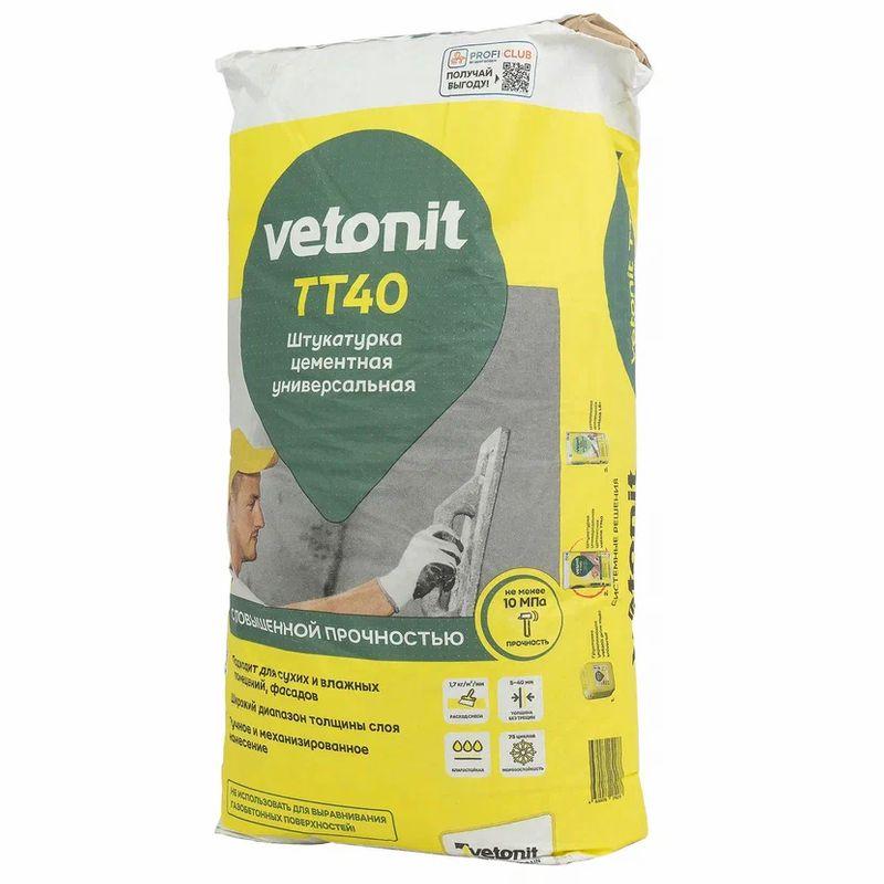 Штукатурка цементная универсальная Weber Vetonit TT40