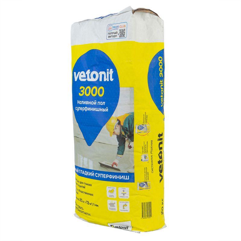 Наливной пол Weber.Vetonit 3000 суперфинишный, 20 кг фото