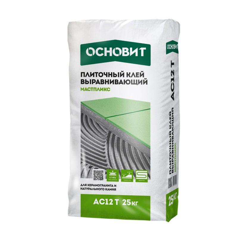 Купить Клей для плитки Основит Мастпликс AC12 T, 25 кг, Серый