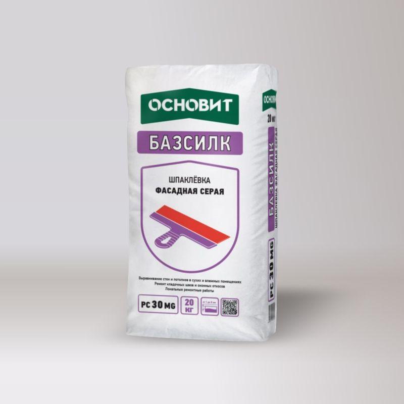 Шпаклевка цементная универсальная Основит Базсилк PC30 MG серая 20 кг фото