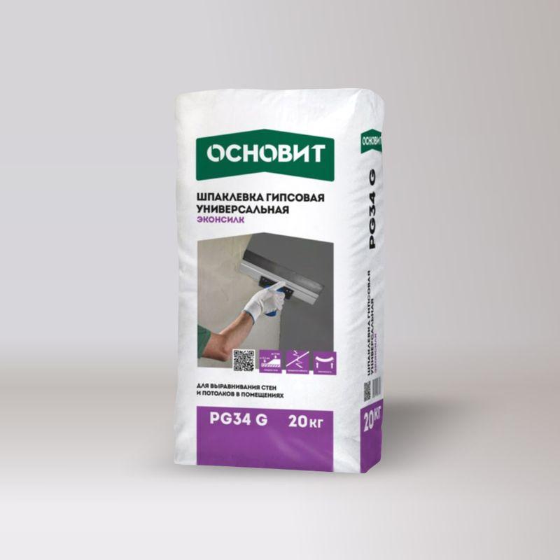 Купить Шпаклевка гипсовая универсальная Основит Эконсилк PG34 G, 20 кг, Серая