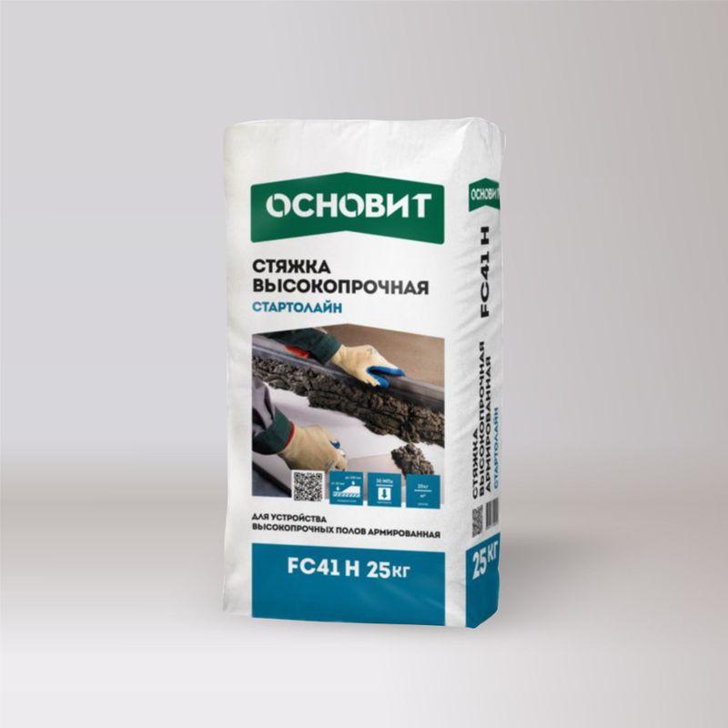 Стяжка пола Основит Стартолайн FC41 H высокопрочная, 25 кг фото