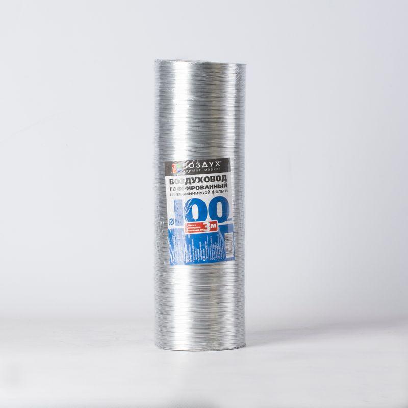 Труба гофр 100мм/3м из алюм.фольги