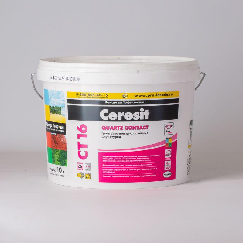 Грунтовка Ceresit CT16, 10 л фото