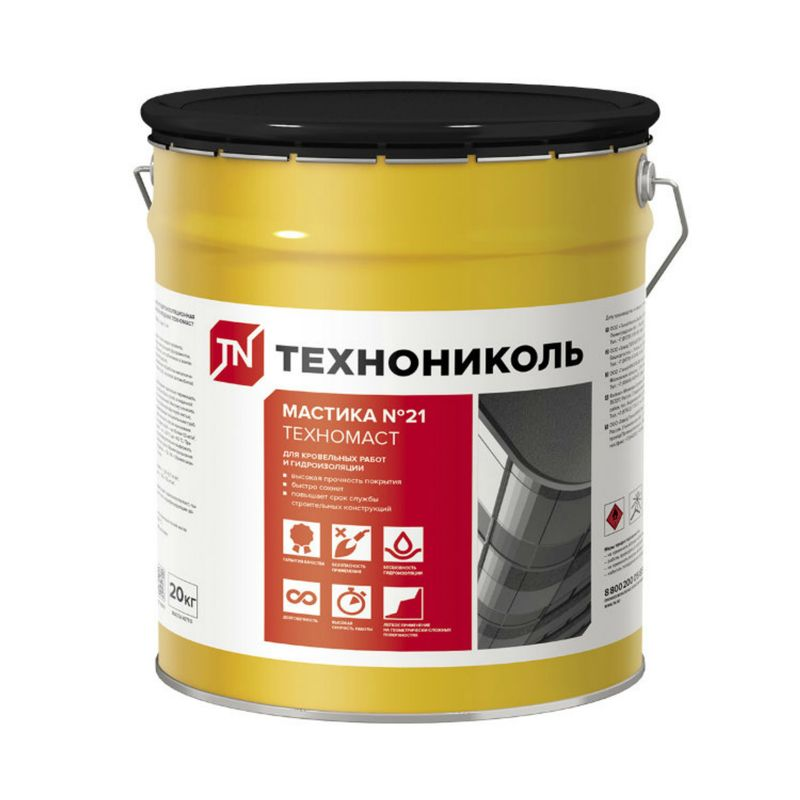 Мастика кровельная ТехноНИКОЛЬ №21 Техномаст 20 кг фото