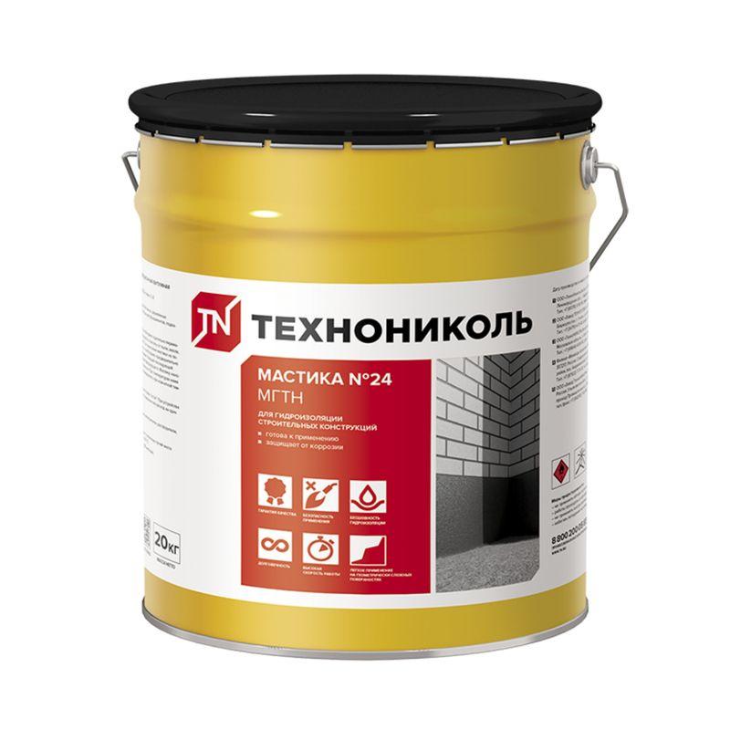 Купить Мастика гидроизоляционная ТехноНИКОЛЬ №24 МГТН 20 кг
