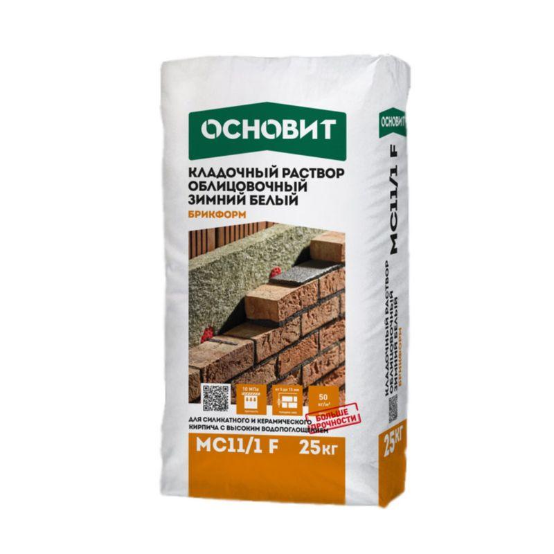 Клей монтажный для ячеистых блоков Основит Селформ MC112F зимний, 20 кг фото