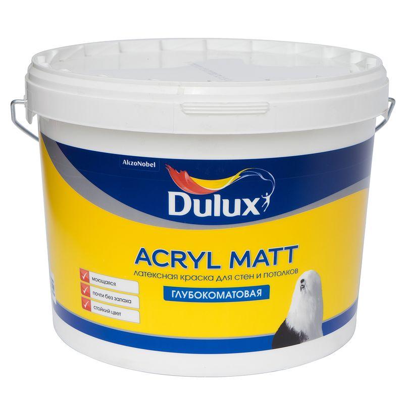 Краска Dulux Acryl Matt база BW 9л фото