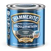 Краска Hammerite серая (гладкая) 2,5л