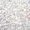 Щебень мраморный (фр. 5-20 мм) 50 кг