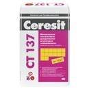 Штукатурка Ceresit CT137 камешковая, зерно 1,5 мм (под окраску), 25 кг