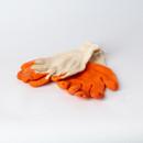 Перчатки с тройным покрытием из латекса
