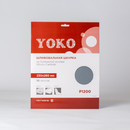 Шкурка Yoko Р1200 на бумажной основе, 230×280 мм