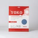 Шкурка Yoko Р5000 на бумажной основе, 230×280 мм