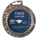 Диск отрезной алмазный по камню Супер Турбо 115х2,2х7х22,23 мм Yoko