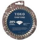 Диск отрезной алмазный по камню Супер Турбо 125х2,2х7х22,23 мм Yoko