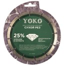 Диск отрезной алмазный по камню сухой рез 150х2,2х7х22,23 мм Yoko