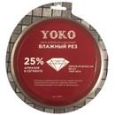 Диск отрезной алмазный по керамике 200х25.4х1,8/22.2 мм для плиткорезов Yoko