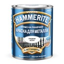 Краска по металлу и ржавчине Hammerite гладкая, белая, 0,75л