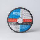 Круг по металлу отрезной 150х2,5х22 Yoko