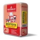 Кладочная смесь огнеупорная для топок каминов и печей Rezolit Мертель, 20 кг
