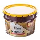 Мастика для гибкой черепицы Docke 10 л/9 кг