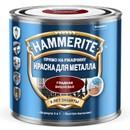 Краска по ржавчине Hammerite гладкая, Вишнёвая 2,5л