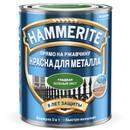 Краска Hammerite зеленый лист (гладкая) 0,75л
