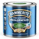 Краска Hammerite зеленый лист (гладкая) 2,5л