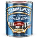Краска Hammerite кирпич-красн (гладкая) 0,75л
