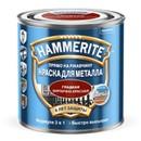 Краска Hammerite кирпич-красн (гладкая) 2,5л