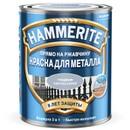 Краска Hammerite светло-серая (гладкая) 0,75л