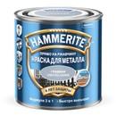 Краска Hammerite светло-серая (гладкая) 2,5л