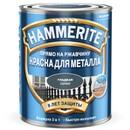 Краска Hammerite серая (гладкая) 0,75л