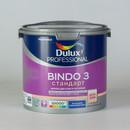 Краска латексная DULUX Bindo-3 глубокоматовая, 2,5л
