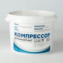 Грунтовка Компрессор бетонконтакт, 2,5 кг