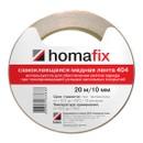 Медная лента Homafix 404, 20м